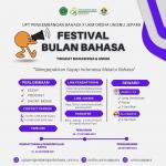 Festival Bulan Bahasa 2021